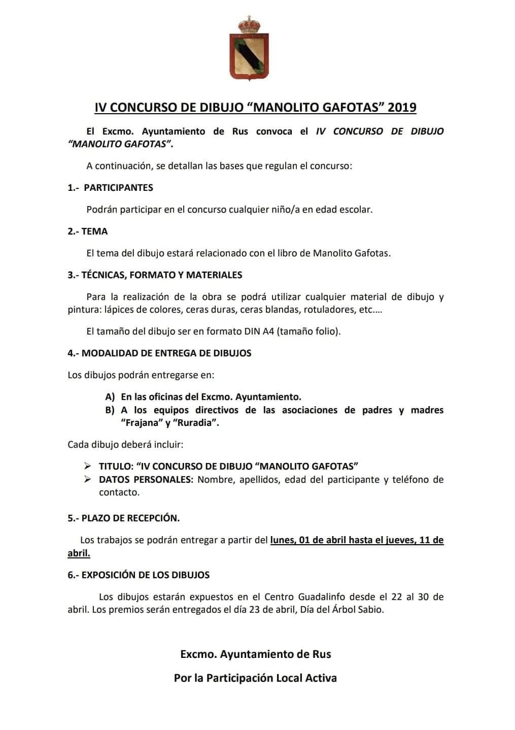 IV Concurso de Dibujo «Manolito Gafotas»